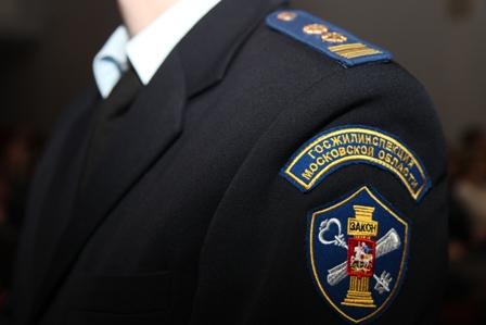 На заседании Коллегии Госжилинспекция Московской области подведут итоги