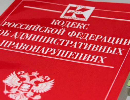 В Московской области суд оштрафовали администрацию Ликино-Дулёво за неисполнение предписания Госжилинспекции!